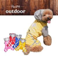리얼펫 컬러풀 강아지 우비 겸용 바람막이 점퍼 아우터