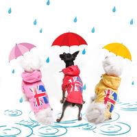 리얼펫 우비소녀 강아지 우비 겸용 바람막이 점퍼 아우터