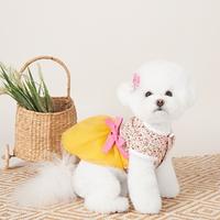 위드토리 강아지 생활한복 (옐로우)