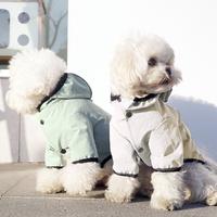 파스텔독 강아지 휴대용 레인 코트 비옷