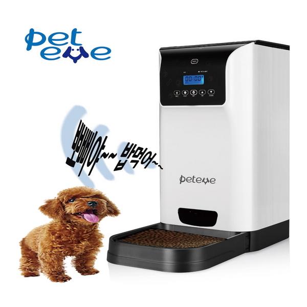 Peteye peteye 음성녹음형 자동급식기