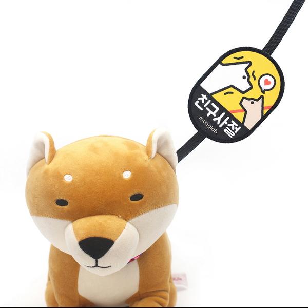 멍랩_옐로와펜 친구사절 강아지 인식표