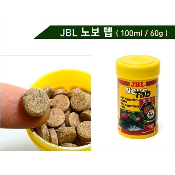 JBL 노보 탭 100ml/60g
