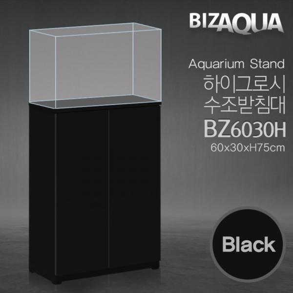 비즈아쿠아 수조받침대 60x30cm 블랙 BZ6030H