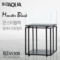 BIZAQUA 몬스터블랙 수조받침대 BZ4530B