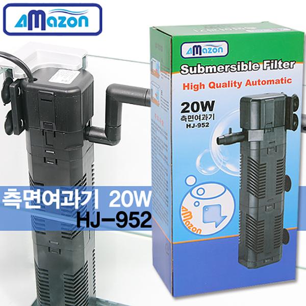아마존 20WF(HJ-952)