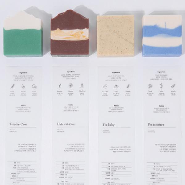 강아지 수제 천연비누 (헤어) Natural Soap Hair Nutrition