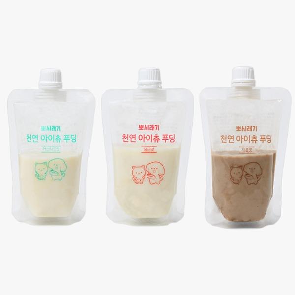 뽀시래기 강아지 수제 간식(아이츄 푸딩) 캐롭맛 13g