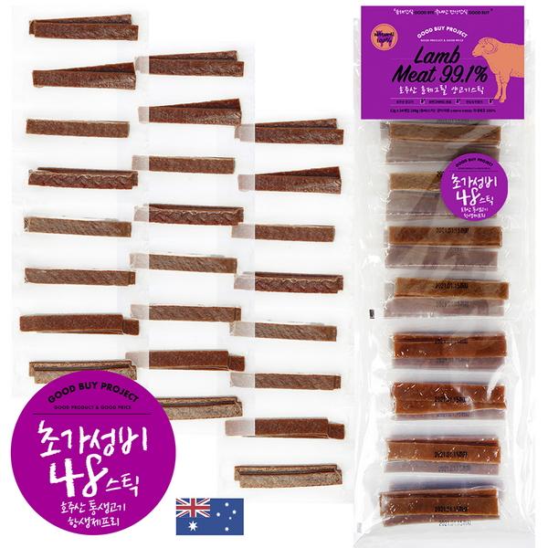 오래오래프로젝트 강아지 양고기 노견 보양식 소프트 초대용량 간식 48스틱 288g (5만원이상 구매시 저키세트 증정)