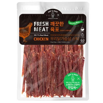깨끗한 육포 건강한 우리 닭 가슴살 강아지 소형견 스틱 간식 150g (5만원이상 구매시 저키세트 증정)