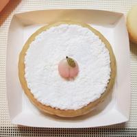 수제 고구마 치즈 케이크 간식
