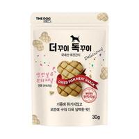 더꾸이 독꾸이 생선살 오리지널 30g