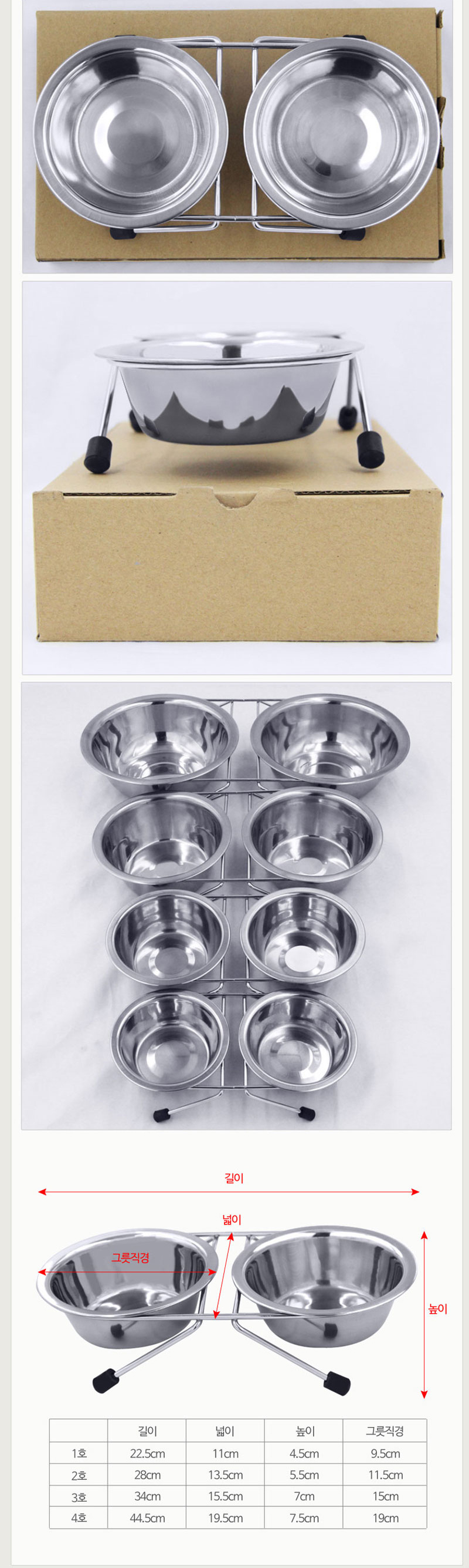 TTpet 트윈 스텐보울 식기 1호 - 스토어봄, 4,700원, 급수/급식기, 식기/식탁