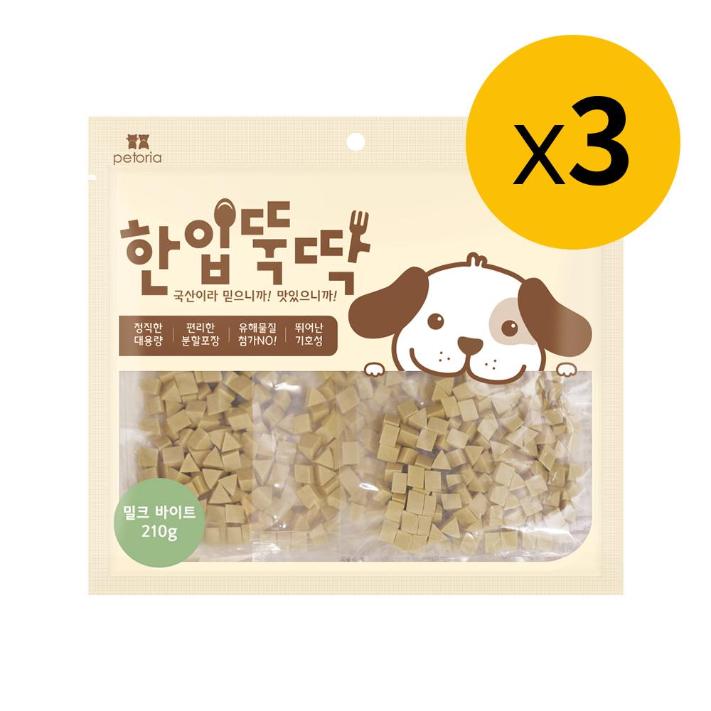 한입뚝딱 밀크바이트 210g x3 강아지 애견 간식