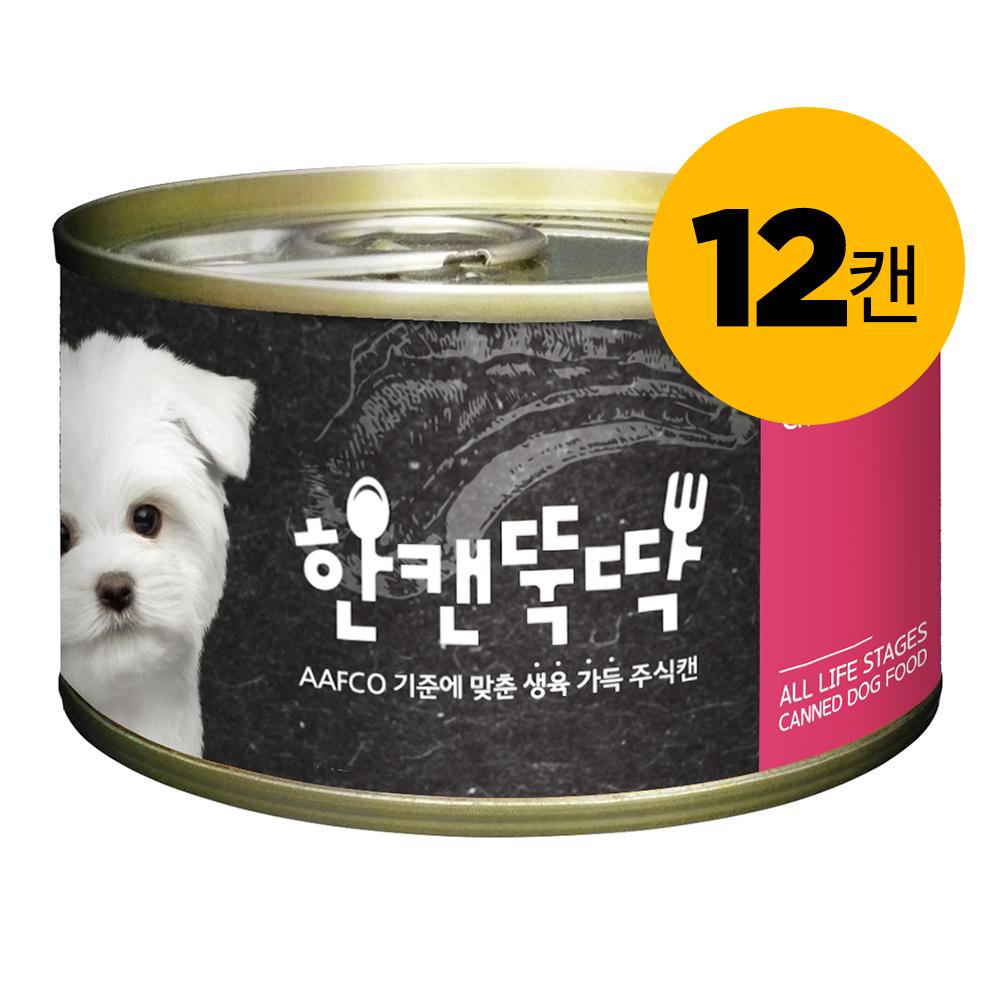 한캔뚝딱 강아지캔 간식 닭고기 180g x12캔
