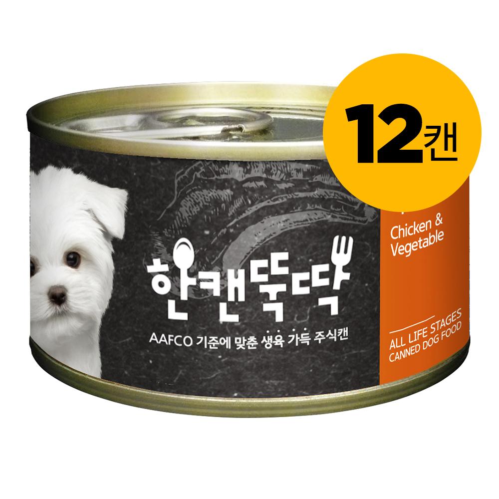 한캔뚝딱 강아지캔 간식 닭고기+야채 180g x12캔