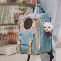 강아지 고양이 가방 이동장 캐리어 집 스퀘어 백팩