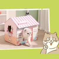 고양이 하우스 숨숨 집 장난감 스크래쳐 하우스