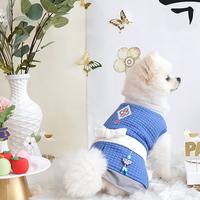 패리스독 강아지 보이즈 한복 네이비