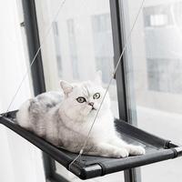 발라당 고양이 윈도우 해먹 초강력 초대형 창문해먹 매쉬블랙