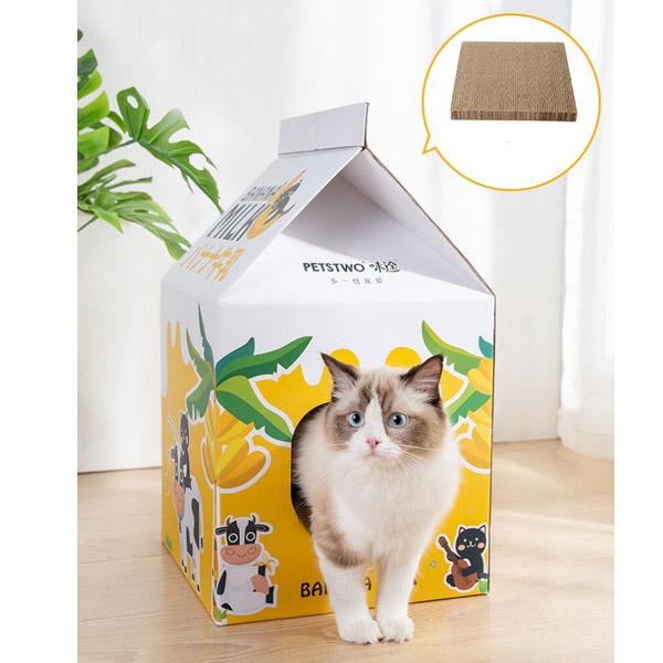 발라당 고양이 스크래처 박스 숨숨집 하우스