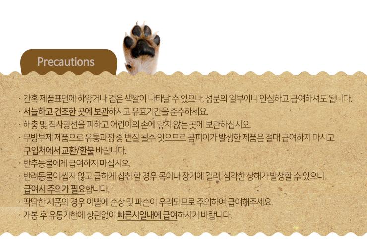 포크불리스틱 강아지 간식 껌 초소형 1p930원-스토어봄Pet, 강아지용품, 간식/영양제, 껌바보사랑포크불리스틱 강아지 간식 껌 초소형 1p930원-스토어봄Pet, 강아지용품, 간식/영양제, 껌바보사랑