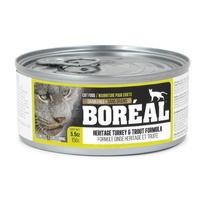 보레알 고양이 캔 칠면조 송어 156g