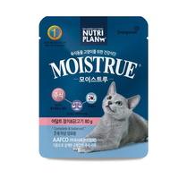 (유통기한21.12.19)뉴트리플랜 고양이 모이스트루 주식 어덜트 80g