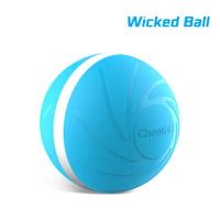 위키드볼 반려동물 자동 장난감 블루