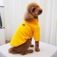 반려동물 후리스 옷 옐로우