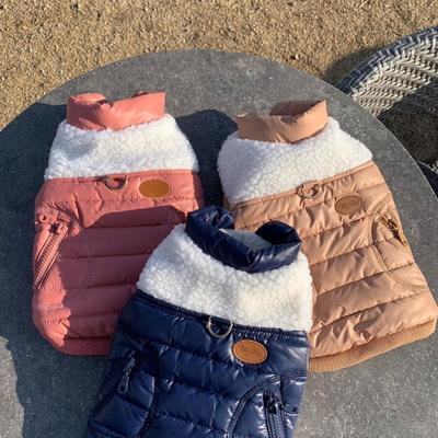 겨울 옷 뽀글 애완동물 패딩 조끼