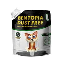벤토피아 고양이 모래 더스트프리 무향 6.35kg