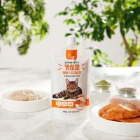 (유통기한21.06.19)고양이들의 반찬 캣시피 대용량 츄르 연어닭가슴살 1p