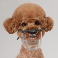 루브립 강아지 투명 입마개 M
