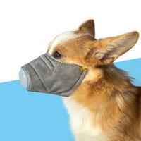 (특가)강아지 미세먼지 마스크 3p