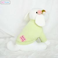 펫펑크 강아지 고양이 포그니 내복 민트 XS~2XL