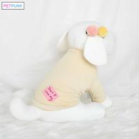 펫펑크 강아지 고양이 포그니 내복 아이보리 XS~2XL