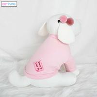 펫펑크 강아지 고양이 포그니 내복 핑크 XS~2XL