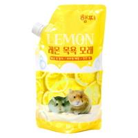 햄쿡 프리미엄 햄스터 목욕모래 레몬 1kg