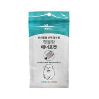 펫블랑 반려동물 산책용 배변봉투 매너포켓 5매