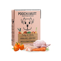 푸치앤머트 습식사료 칠면조 치킨 375g(4팩이상구매시 1팩무료증정)