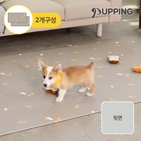 [2개구성] 퍼핑 펫매트 러그타입 견종디자인 L+ (240X140X1.2cm) 5종택1