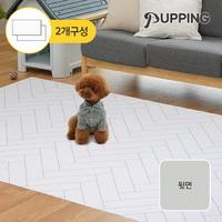 [2개구성] 퍼핑 펫매트 러그타입 모던디자인 L+(240X140X1.2cm) 5종택1