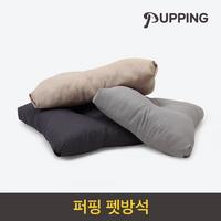 [퍼핑] 펫방석 3종택1