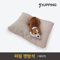 [퍼핑] 펫방석 (베이지)