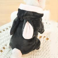 [멍냥왕국] 토끼 극세사 올인원 - 그레이 / 강아지 겨울올인원 / 멍멍이겨울옷