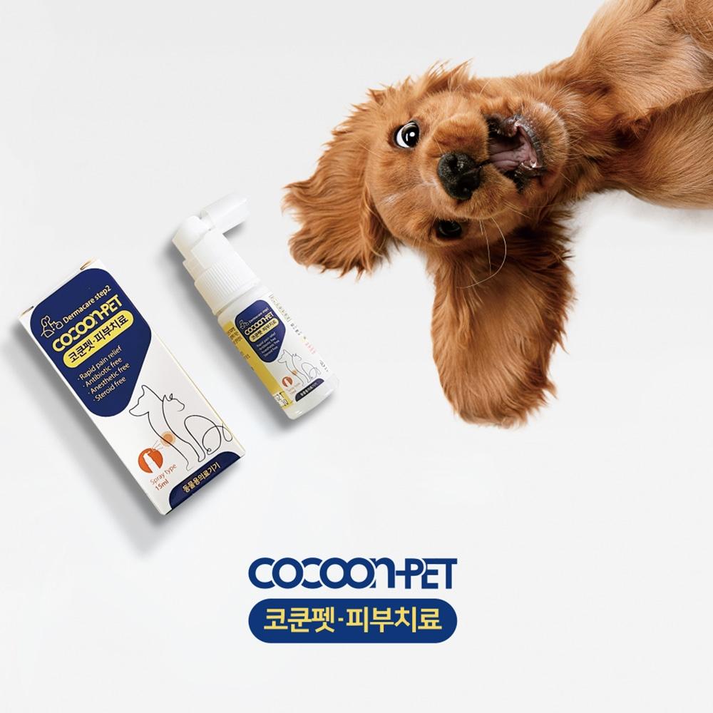 코쿤펫 반려동물 피부 치료제 15ml