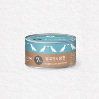 (유통기한21.09.23)시니어 닭고기 닭간 캔 간식 95g