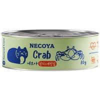 (유통기한21.09.29)네코야 참치와 게맛살 고양이 캔 간식 80g