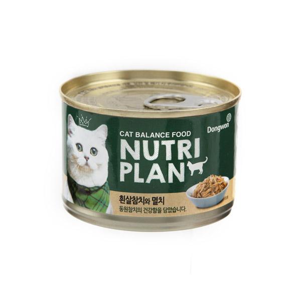 동원 뉴트리플랜 고양이캔 흰살참치와 멸치 160g